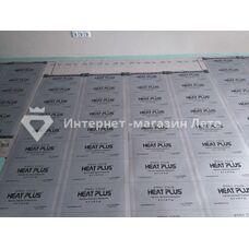Инфракрасная пленка Heat Plus Premium Silver