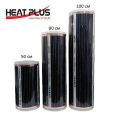 Інфрачервона плівка Heat Plus (ширина 50 cм)