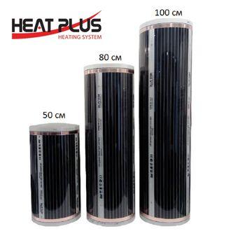 Инфракрасная пленка Heat Plus