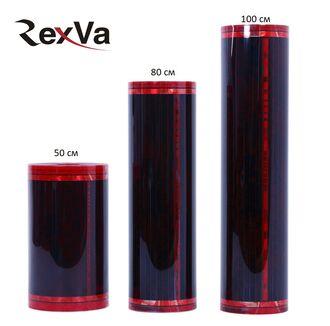 Саморегулирующаяся инфракрасная пленка Rexva