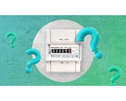 Сколько потребляет электрический теплый пол