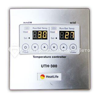 Терморегулятор двухзонный UTH-300