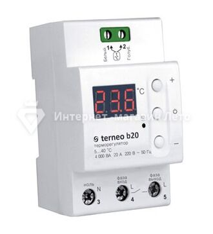 Терморегулятор Terneo B30 (DS Electronics)