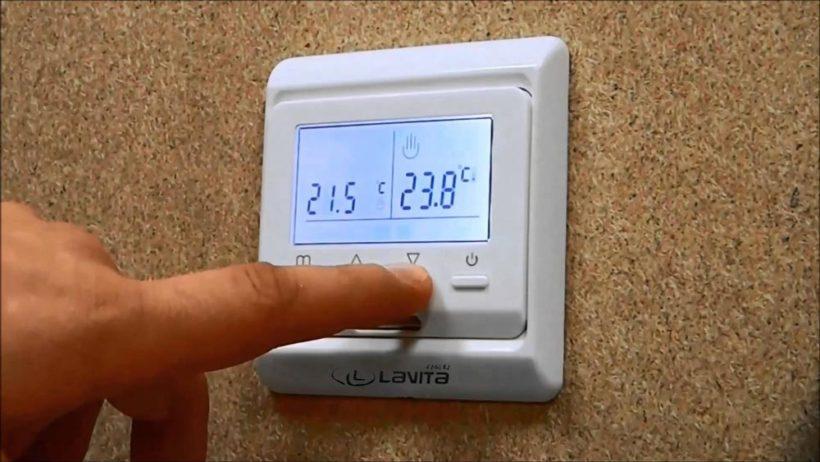 Картинки по запросу Какой терморегулятор подобрать теплого пола?